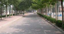 广州市黄埔职业技术学校