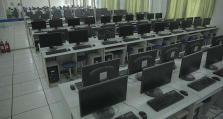 广东省电子技术学校