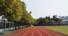 广州建筑工程学校