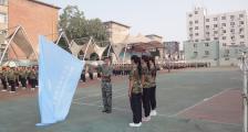 广州市政建材中等专业学校