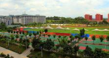 广州五年制大专学校