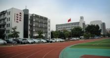 广州电子商务3+2五年制大专