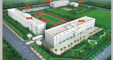珠海市工贸技工学校招生信息